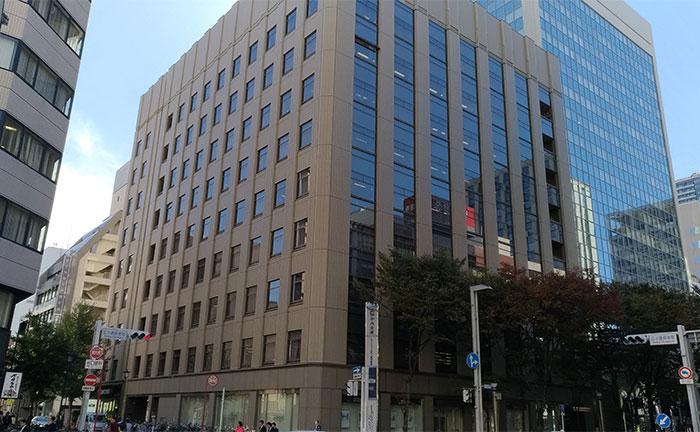 名古屋事務所