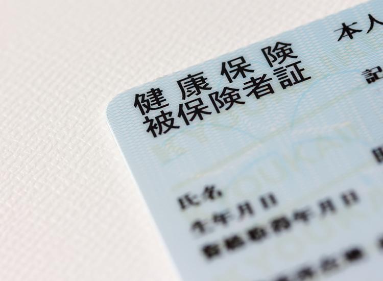 労働・社会保険サポートイメージ